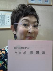 7月30日 加古川市老人大学校 講演会