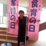 講演会 2月2日(日)福山市講演会