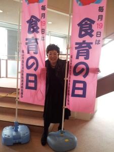 2月2日福山市講演会写真