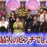 テレビ:日本テレビ「行列のできる法律相談所」12月11日(日)★クリック★